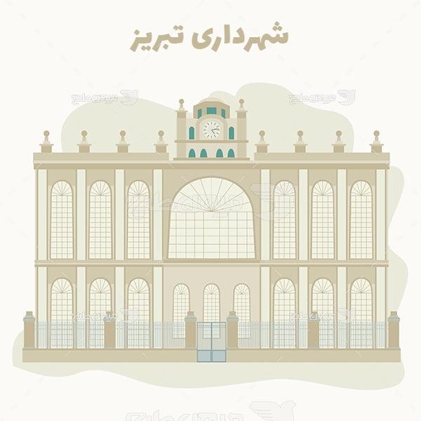 طرح وکتور ساختمان شهرداری تبریز