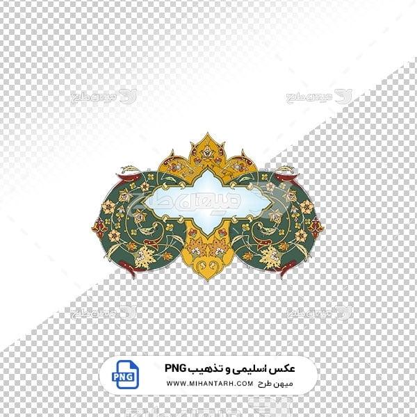عکس برش خورده اسلیمی و تذهیب قاب سربرگ طرح قالی