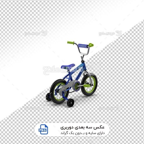عکس برش خورده سه بعدی دوچرخه کودک
