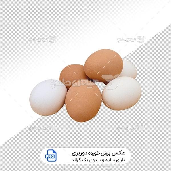 عکس برش خورده تخم مرغ
