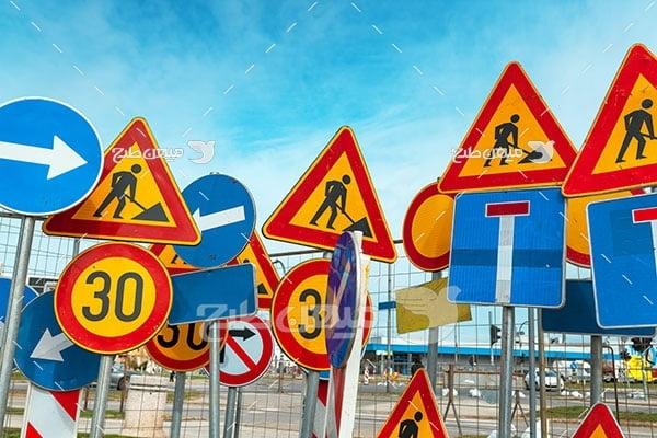 عکس تابلو علائم راهنمایی و رانندگی