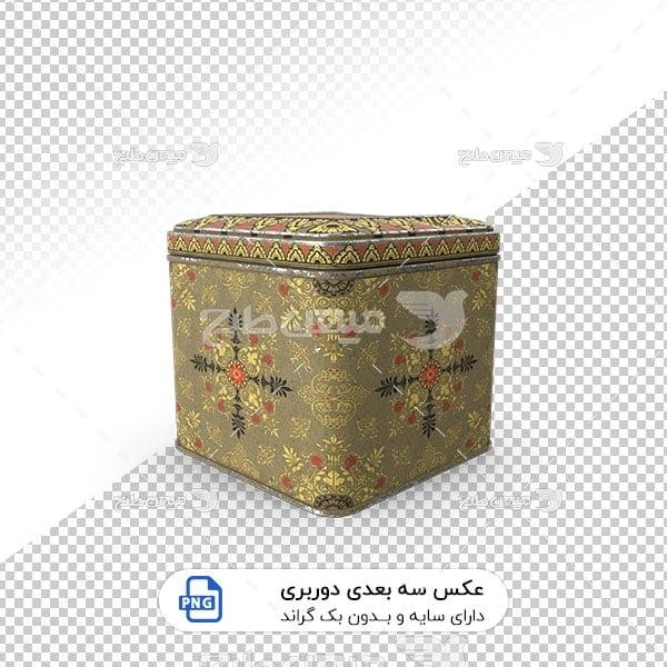 عکس برش خورده سه بعدی ظرف فلزی چای