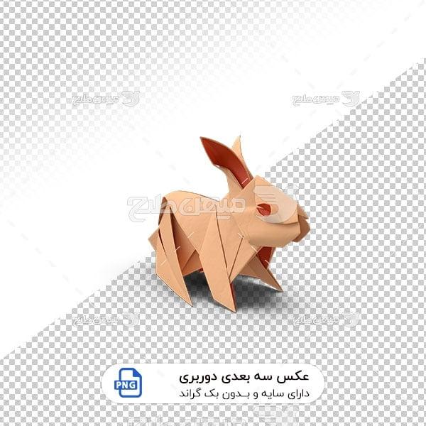 عکس برش خورده سه بعدی اوریگامی خرگوش