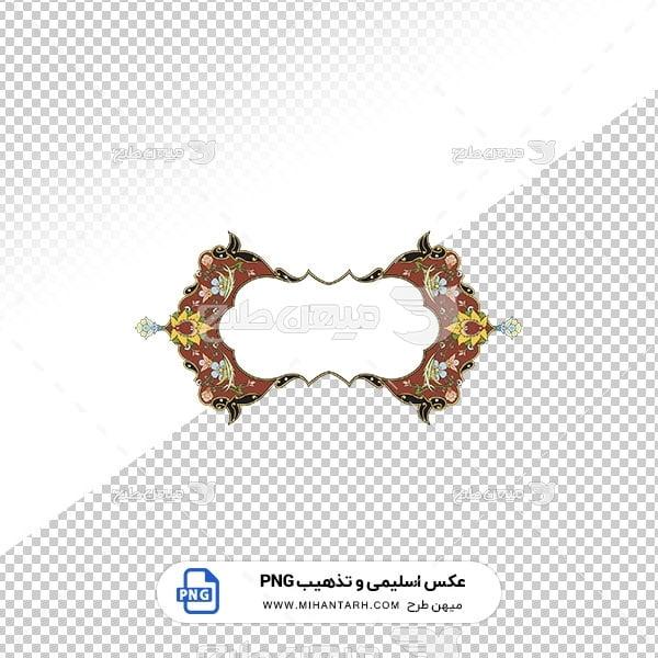 عکس برش خورده اسلیمی و تذهیب طرح عنوان سربرگ