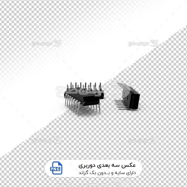 عکس برش خورده سه بعدی آی سی ترانزیستور