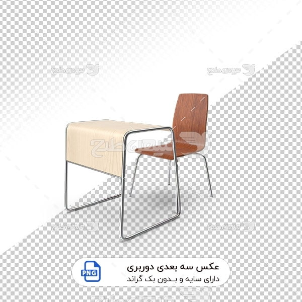 عکس برش خورده سه بعدی میز و صندلی چوبی