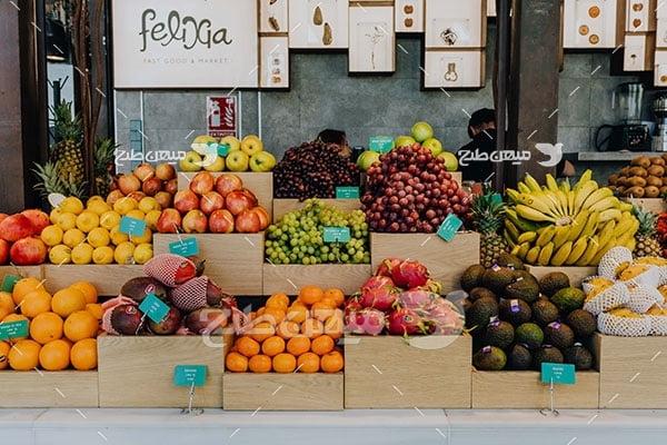 عکس میوه فروشی