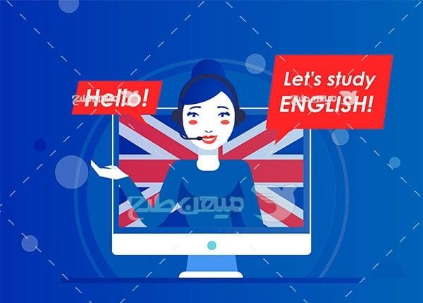 وکتور آموزش مجازی زبان انگلیسی
