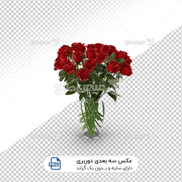 عکس برش خورده سه بعدی گل رز قرمز