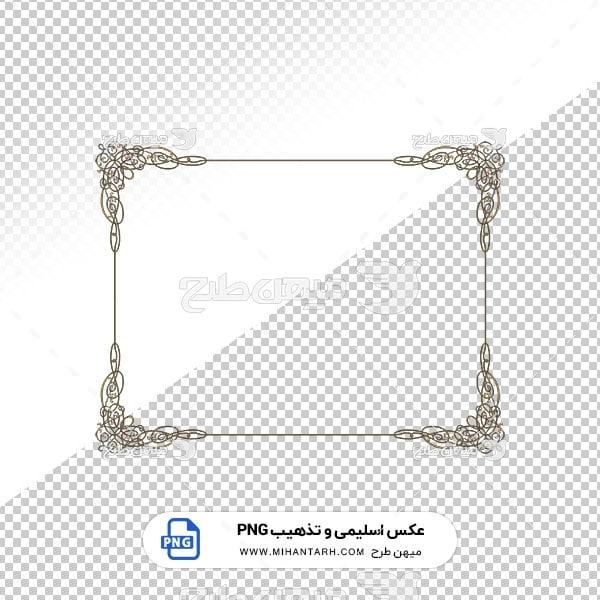 عکس برش خورده اسلیمی و تذهیب حاشیه با قاب ظریف