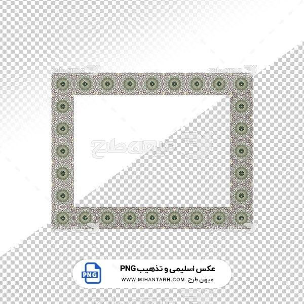 عکس برش خورده اسلیمی و تذهیب قاب با حاشیه طرح دایره