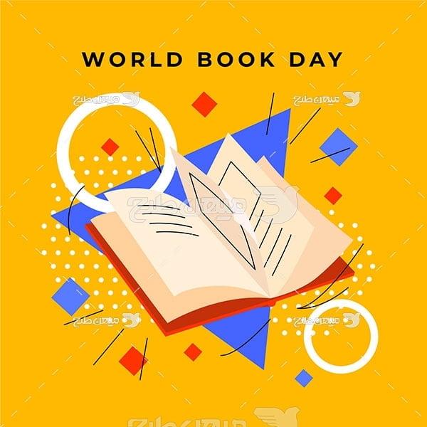 وکتور روز جهانی کتاب و کتابخوان