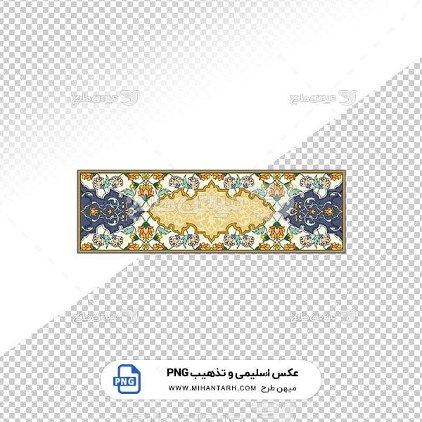 عکس برش خورده اسلیمی و تذهیب کاشی سردر