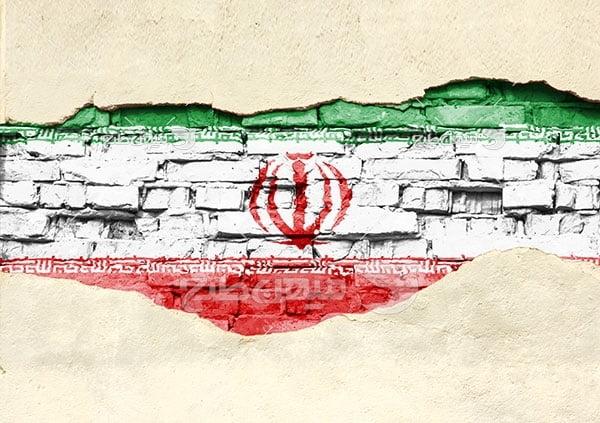 عکس پرچم کشور ایران