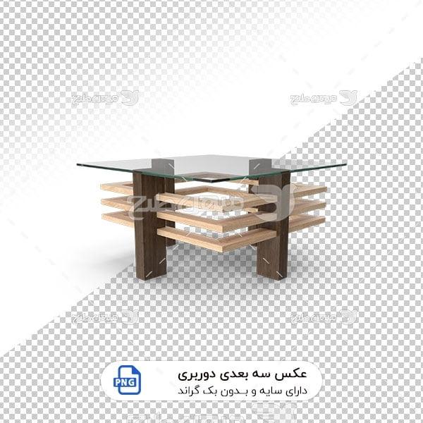 عکس برش خورده سه بعدی میز شیشه ای پایه چوبی