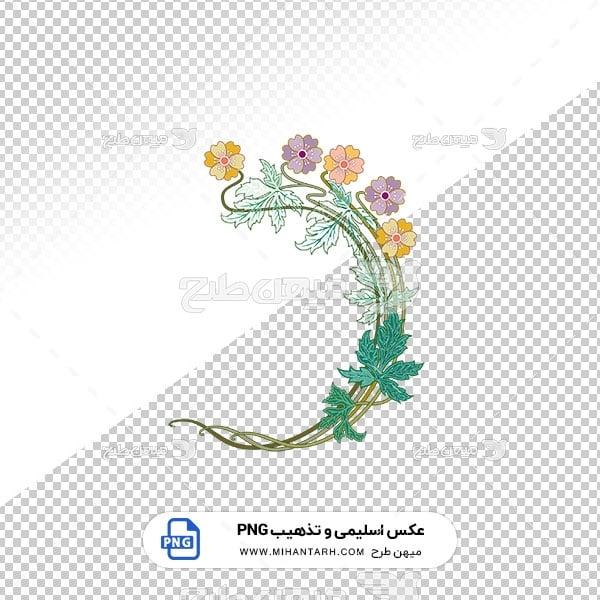 عکس برش خورده اسلیمی و تذهیب طرح گل بنفش