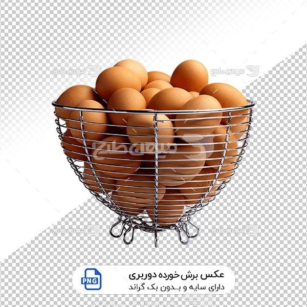 عکس برش خورده ظرف تخم مرغ محلی