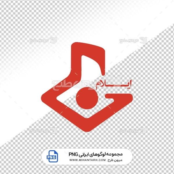 آیکن و لوگو کانال استانی ایلام