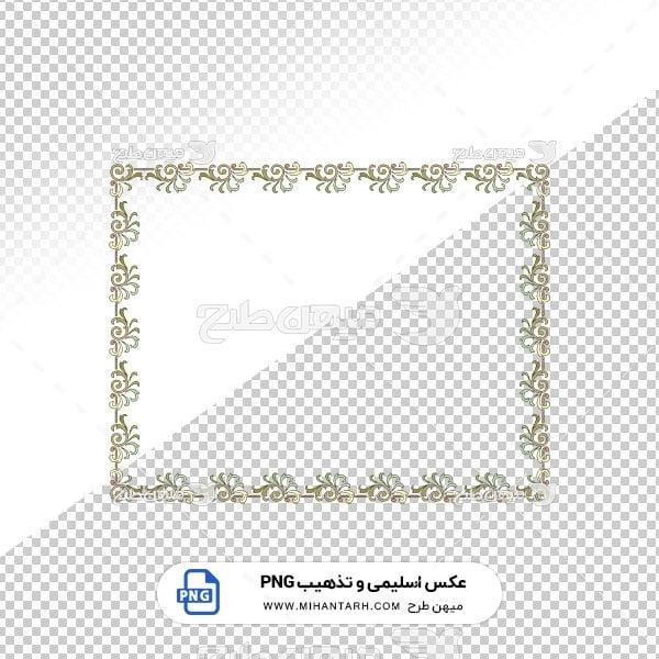 عکس برش خورده اسلیمی و تذهیب قاب با حاشیه گلبرگ