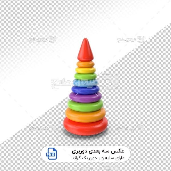 عکس برش خورده سه بعدی حلقه رنگی بازی کودک