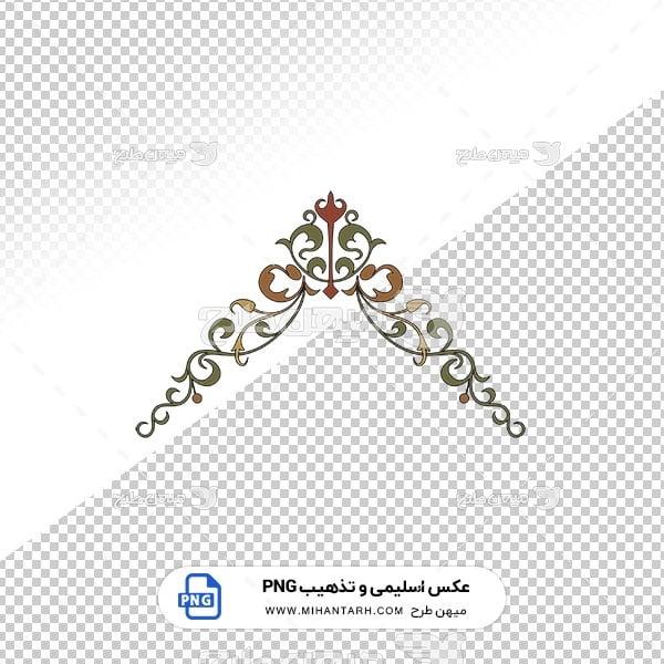 عکس برش خورده اسلیمی و تذهیب حاشیه بالا