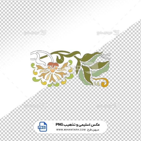 عکس برش خورده اسلیمی و تذهیب طرح برگ گل