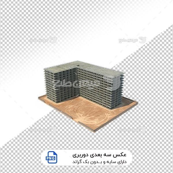 عکس برش خورده سه بعدی نمای ساختمان پیش ساخته