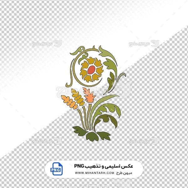 عکس برش خورده اسلیمی و تذهیب طرح گل برگ