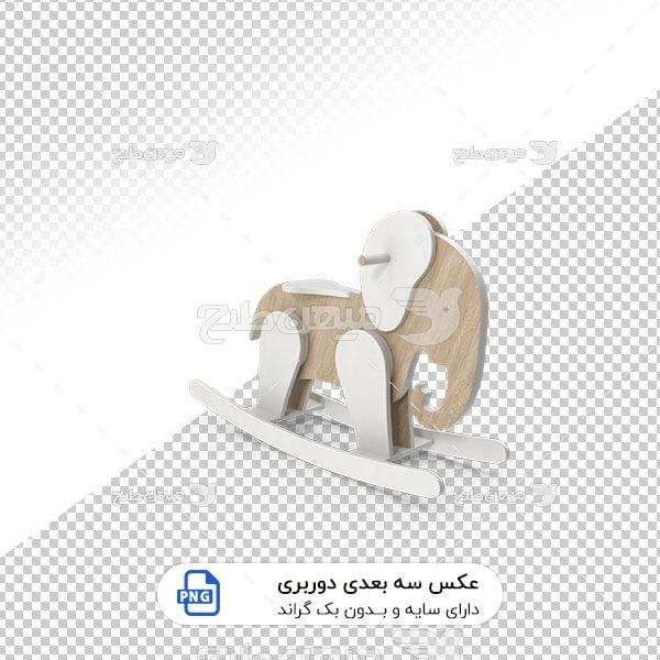 عکس برش خورده سه بعدی راکر فیل