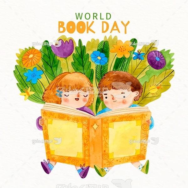 وکتور کودکان کتابخوان