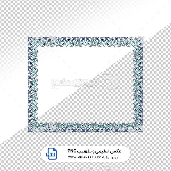 عکس برش خورده اسلیمی و تذهیب قاب با حشایه طرح آبی