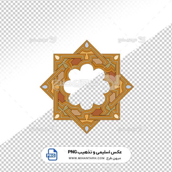 عکس برش خورده اسلیمی و تذهیب طرح عنوان چند ضلعی
