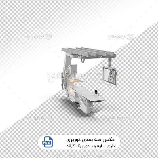 عکس برش خورده سه بعدی یونیت سنوگرافی