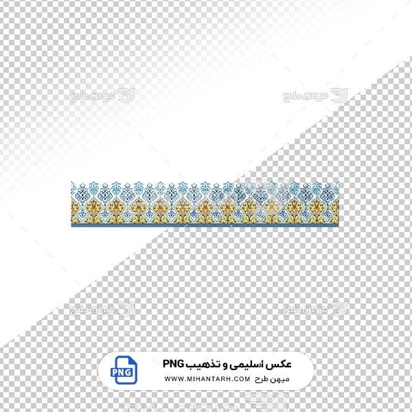 عکس برش خورده اسلیمی و تذهیب طرح گل ریز