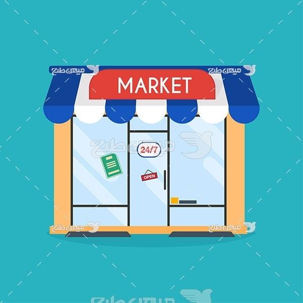 وکتور سوپر مارکت