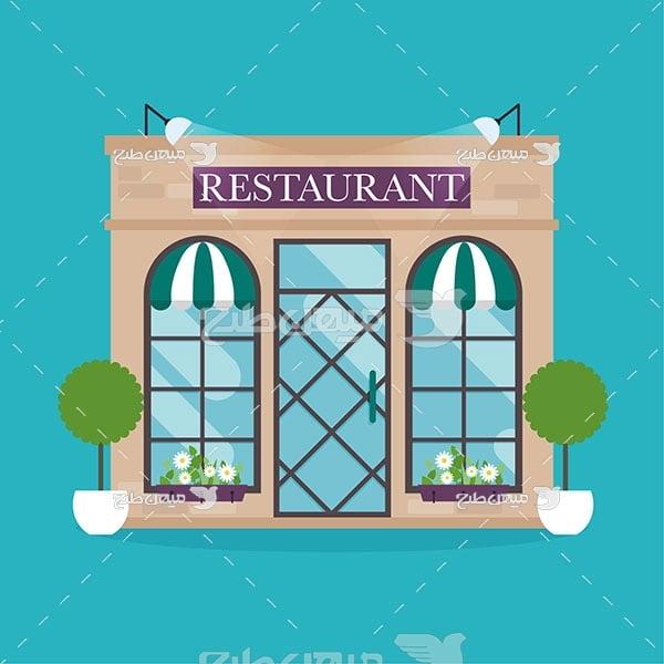 وکتور رستوران