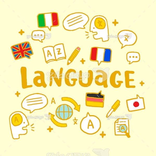 وکتور تبلیغات آموزشگاه زبان
