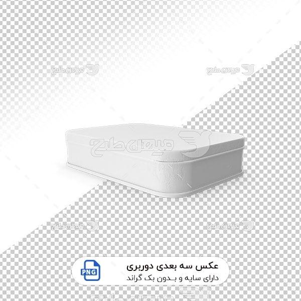 عکس برش خورده سه بعدی ظرف فلزی شیرینی