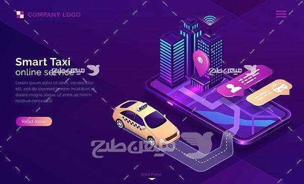 وکتور تاکسی هوشمند