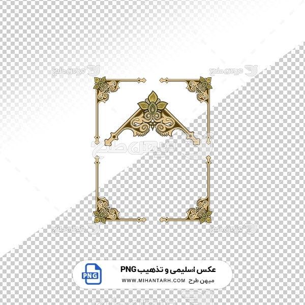 عکس برش خورده اسلیمی و تذهیب قاب برگدار