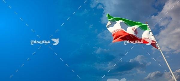 عکس پرچم جمهوری اسلامی ایران