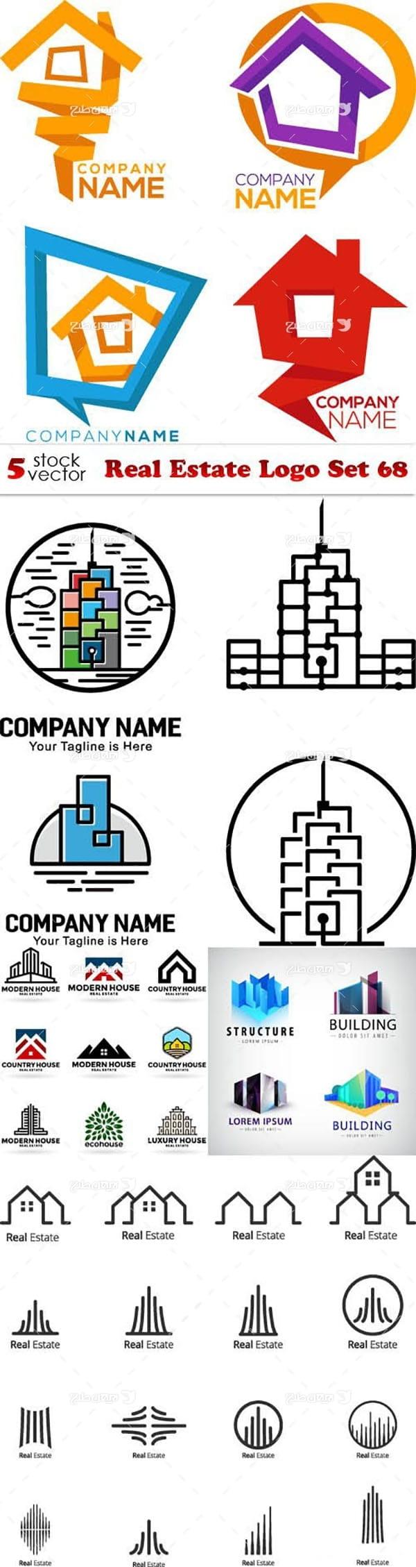 لوگو با موضوع ساختمان سازی و خانه سازی