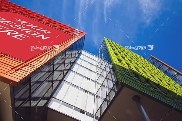 طرح موکاپ بنر و بیلبورد تبلیغاتی برروی ساختمان