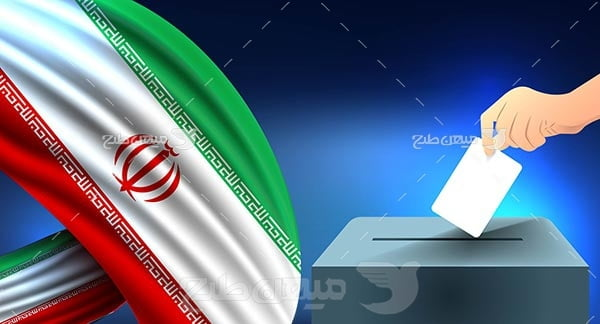 وکتور صندوق رای به ایران