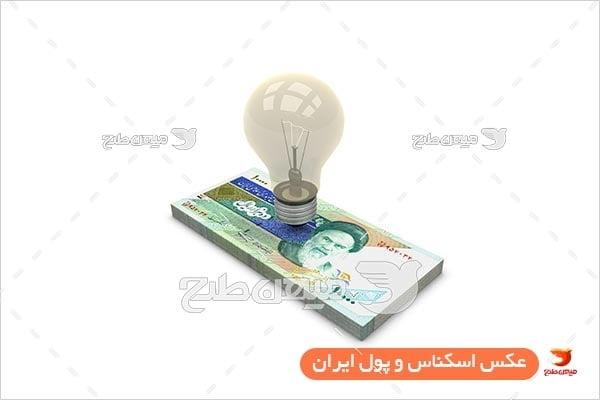 عکس پول هزار تومانی و لامپ