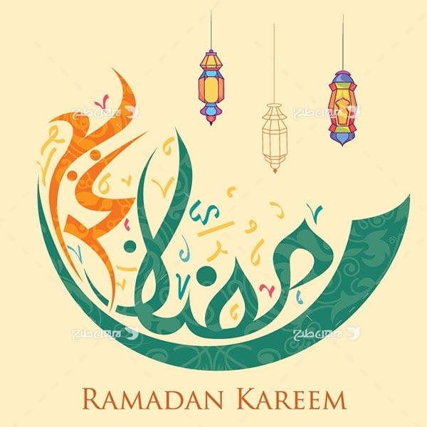 طرح وکتورگرافیکی به مناسب ماه رمضان
