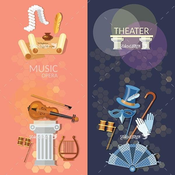 طرح وکتور گرافیکی تئاتر