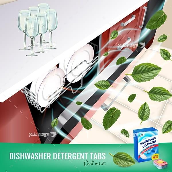 طرح وکتور تبلیغ مایع ظرفشویی با عصاره برگ نعنا