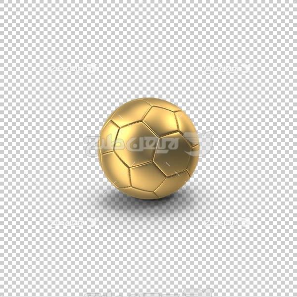 تصویر سه بعدی دوربری توپ طلا
