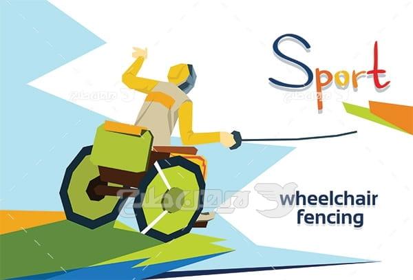 وکتور ورزشی معلولین